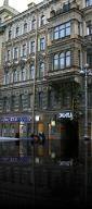 """Мини-отель """"Rinaldi  на Невском 105"""" 0"""